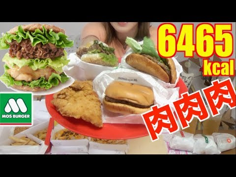 【MUKBANG】 Mos Meat Meat Meat Burger! [All The Burgers That Compose It!] 3Kg, 6465kcal [CC Available]