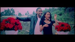 Jah Lude Ft. Toms Music - Eshi Beyign(እሺ በይኝ) - New Ethiopian Music 2017(Official Video)