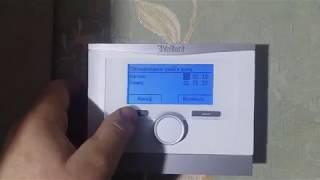 Як налаштувати кімнатний термостат MULTI MATIC VRC 700/4 Vaillant