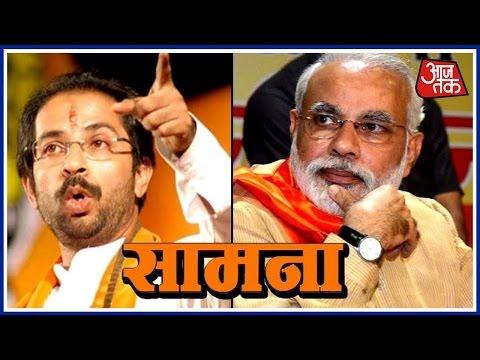 Mumbai 25 Khabare: PM Modi Praised In Shiv Sena's Newsletter Saamna