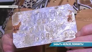 КУЛЬТУРНЫЙ ГОРОД  16.03.18