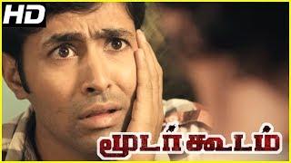 Moodar Koodam full movie scenes | Jayaprakash laments about his worker | Sendrayan breaks the phone