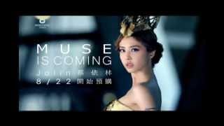 蔡依林 Jolin Tsai - MUSE預購倒數影片-只剩三天