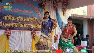 Dholina/garbe ki raat /hindi song dance/lohara college annual function videos