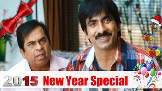 Tollywood Rewind 2014 - Back 2 Back Telugu Latest Comedy Scenes Epi 2 - 2015 New Year Special