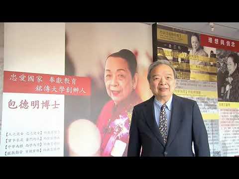 2020-03-25 銘傳大學63週年校慶MV