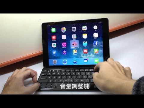 羅技 Ultrathin Keyboard Cover for iPad Air 操作示範
