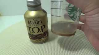 맥심 에스프레소 마스터 라떼 커피 캔 뚜껑 용기 음료수…