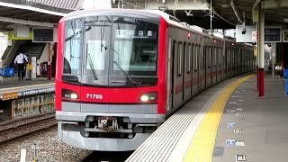 【ご当地】東武動物公園駅(3・5番線)発車メロディー「東武動物公園の歌」