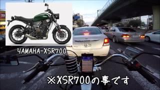 乗りたいバイクが多すぎて困る! ランダムトーク#2 Part.2 モトブログ / motovlog in osaka