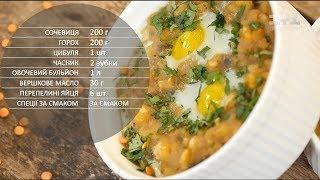 Супербілковий сніданок - рецепти Сенічкіна