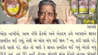 He Nath Jodi Haath - Smarnanjalika- Gujarati Prayer/Bhajan