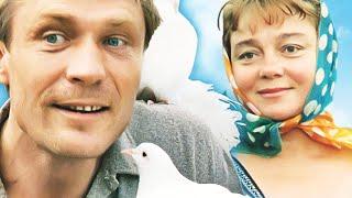 Любовь и голуби (remix)
