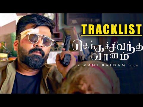 CHEKKA CHIVANTHA VAANAM - Official Tracklist | Simbu, Vijay Sethupathi | Mani Ratnam | AR Rahman