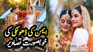 Aiman Khan Wedding Dholki Beautiful Photoshoot HD Pictures 2018 | Minal Khan and Aiman with Family