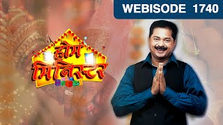Home Minister | Marathi Serial |EP 1740 | Nov 12, 2016 | Webisode | Aadesh Bandekar | Zee Marathi
