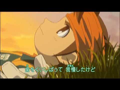 Inazuma Eleven (Super Once) - Opening 2 -