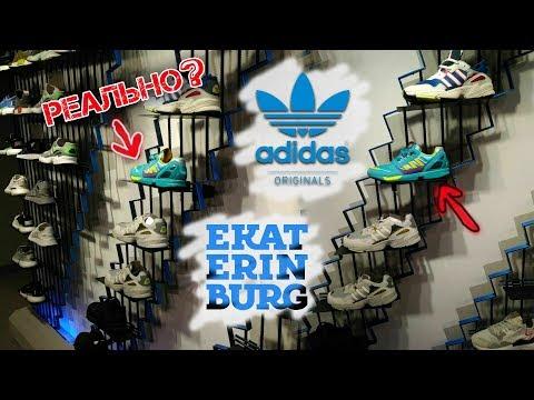 в Адидасе сфотографировали поддельные кроссовки и выставили на EBAY