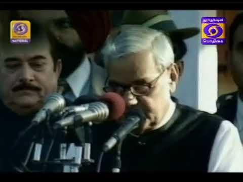 PM MODI REMEMBERING TO BHARAT RATNA ATAL BIHARI VAJPAYEE 17-08-2018