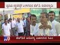 CM Siddaramaiah Visits HD Kumaraswamy At Apollo Hospital