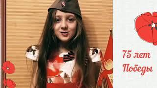 Светлый День Победы!