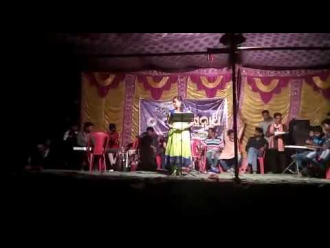 Prema bhakatira barnabodha @Stage program by Lipika Bibhar