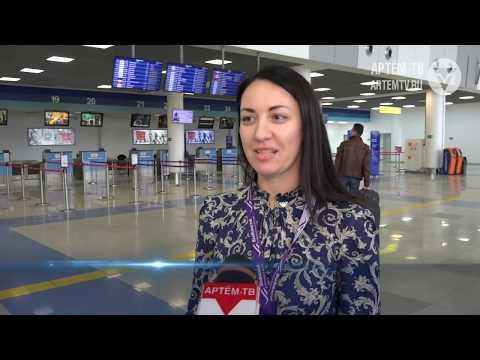 Аэропорт Владивосток переименуют