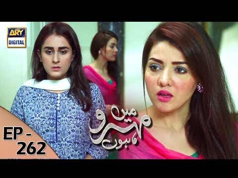 Mein Mehru Hoon - Episode 262 - 25th September  2017 - ARY Digital Drama