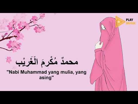 Law Kana Bainanal Habib    LIRIK VIDEO   Sholawat Paling Merdu
