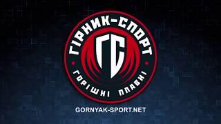 Горняк-Спорт - ВПК-Агро - 2:1. Контрольный матч. 02.02.2020