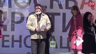"""Марк Гурари: """"рыхлая"""" застройка − спасение для Москвы"""