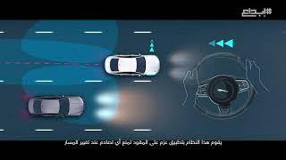 Jaguar XF | Blind Spot Assist