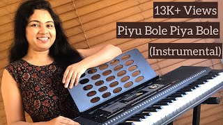 Piyu Bole (Parineeta)   Instrumental - Keyboard