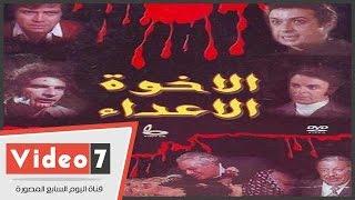 بالفيديو..محيى إسماعيل:ذهبت للعباسية لمعايشة حالات الصرع من أجل فيلم الأخوة الأعداء