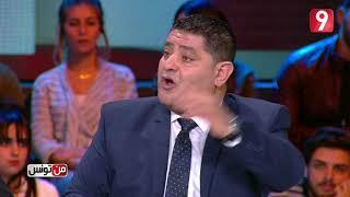 من تونس - الحلقة 10 الجزء الثالث