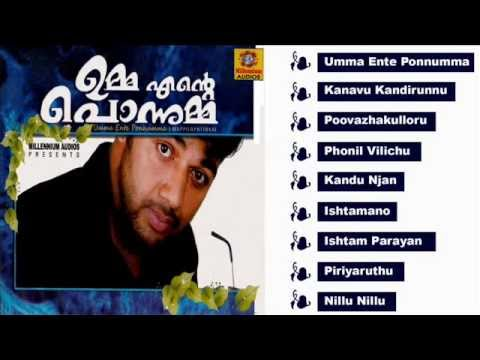 Malayalam Mappila Songs | Umma Ente Ponnumma | Mappilapattukal | Audio Jukebox