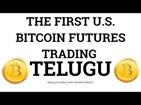 First Day of Bitcoin Futures Trading on CBOE  I TELUGU I