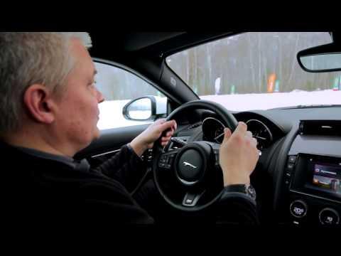 Jaguar Experience   Егор Васильев. Урок 4 - Полноприводный автомобиль