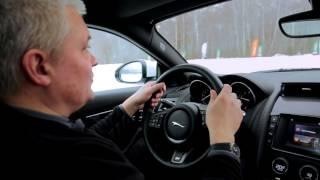 Jaguar Experience | Егор Васильев. Урок 4 - Полноприводный автомобиль