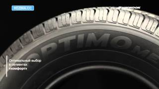 видео Hankook Optimo K424