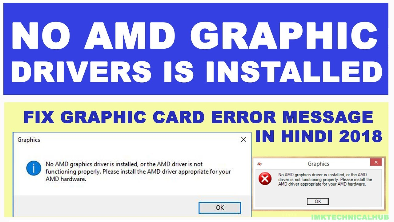 How to fix No AMD graphics driver is installed in Hindi 2019 by  imktechnical hub
