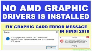 How to fix No AMD graphics driver is installed in Hindi 2018