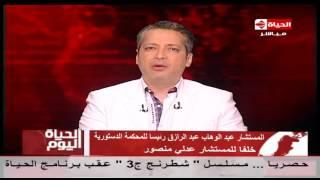 """فيديو..تامر أمين لـ """"جيهان السادات"""": """"لا تتكلمي عن مبارك"""""""