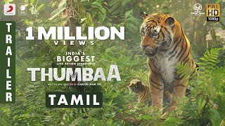 Thumbaa - Official Trailer Tamil | Darshan, Harish Ram LH | Anirudh, VivekMervin, SanthoshDhayanidhi