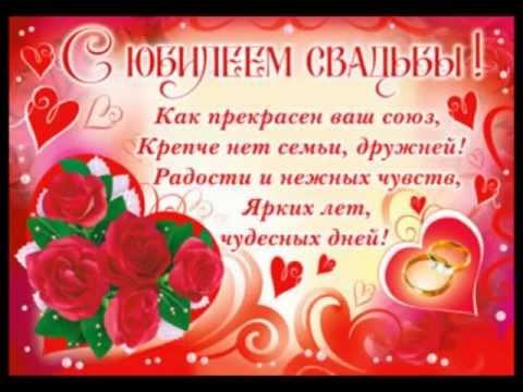 Алексей 30 лет знакомства 9