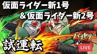 LUCIFER/ルシファー シーズン2 第1話
