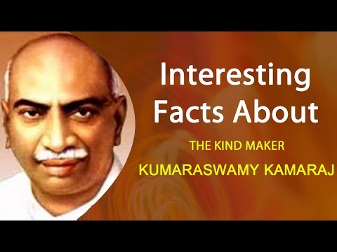 Interesting facts about The King Maker Kamaraj