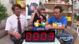 さまぁ〜ずハウス#10 ワンテイクPR:最上もが 最上もが 検索動画 28