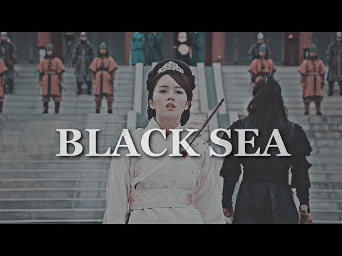 Black sea | Deep mix