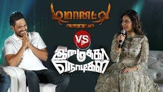 Aadhi didn't accept!   Vijay Sethupathi Cameo Role | Imaikkaa Nodigal